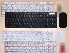 Wholesales Wireless keyboard mouse combo set 2.4G number keyboard PC Computer Laptop Notebook high quality