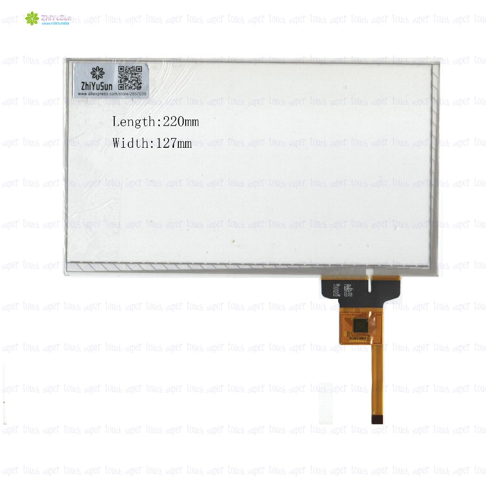 ZhiYuSun GT9271 9Inch 220mm*127mm   Capacitive touch screen Panel Digitizer  220*127  For CAR DVD <br>