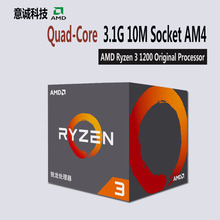 AMD ryzen R3 1200 Процессор оригинальный процессор Quad-Core Socket AM4 3,1 ГГц 10 МБ TDP 65 Вт Кэш 14nm DDR4 Desktop YD1200BBM4KAE(China)