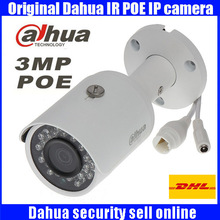 Buy DAHUA 3MP Network IR Bullet Camera IPC-HFW1320S Freeship POE Original English Version DH-IPC-HFW1320S dahua IP camera for $76.00 in AliExpress store