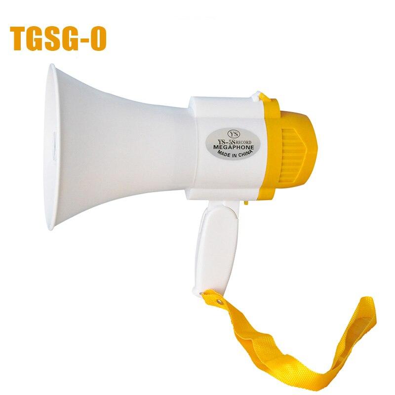 5S-01  High-power loudspeakers handheld amplifiers portable loudspeaker wireless microphone<br>