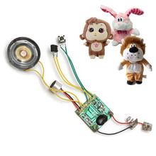 NEW!!!Max 10 Seconds Recordable Voice Module Sound chip Recoder for Greeting Card Music Toy Durable Quality Integrated Circuits
