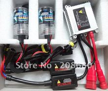 H1 H3 H4 H7 H8 H9 H10 H11 9004 9005 9006 9007 880 881 H27 Single beam HID KIT SET 35W HID XENON SYSTEM DC12V hid conversion kit(China)