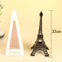 32cm Bronze Tone Paris Eiffel Tower Figurine Statue Vintage Alloy Model Decor