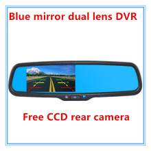 "Special Car Reverse blue mirror DVR,Dual Camera 4.3"" Car DVR Rearview Mirror Monitor Original Auto Bracket video recording DVR"