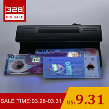 Counterfeit Money Detector Ultraviolet UV Counterfeit Bill Detector Machine Forged Money Tester Fake Polymer Bank Note Checker (China)