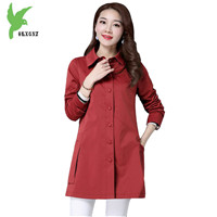 Women-s-Windbreaker-Spring-Autumn-New-Fashion-Solid-Color-Light-Thin-Casual-Costume-Plus-Size-Loose.jpg_640x640