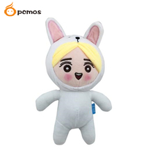 "[PCMOS] Kpop EXO-M Kim Jun Myun Plush Toy 20cm/8"" Su Ho Character Toy Stuffed Doll Korean Superstar Fans Support Gift 15120506"