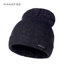 shine hat gold and silver silk Autumn Winter Hats For Warm Women'S Casual Knitted Hat Female Skullies Beanies New trend cap(China)