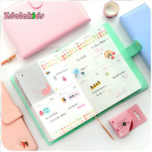 New Arrival Weekly Planner Sweet Notebook Creative Student Schedule Diary Book Color Pages School Supplies No Year Limit(China)