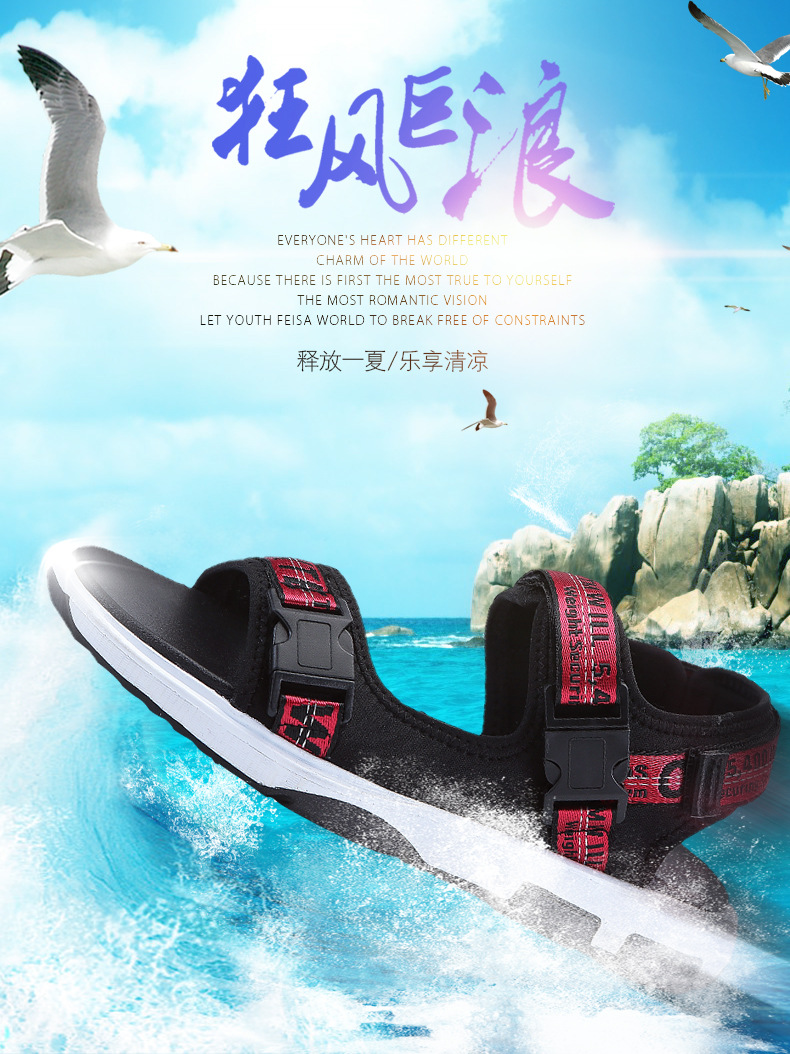 Summer Men Beach Sandals Fashion Breathable Walking Shoes Male Adult Comfortable Flat Sandals Outdoor Footwear Chaussures Homme 8 Online shopping Bangladesh