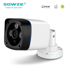 SOWZE HD Analog Waterproof Outdoor Camera CCTV Camera 800/900/1200 TVL Night Vision Security Camera IR Cut Work For CCTV DVR(China)