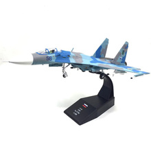 1:100 Sukhoi Su-27 Flanker Heavy Fighter Model Air Force Diecast Aircraft for Collections(China)