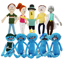 1pcs Rick and Morty Happy & Sad Mr. Meeseeks stuffed plush toy free shipping(China)