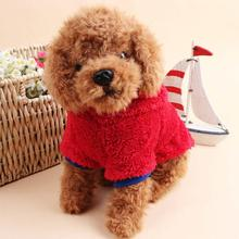 MUQGEW Cool Durable  Dog Clothes For Small Dogs Pet Dog FleeceAnchorsClothes Winter Warm Coat Costume Outwear Roupa