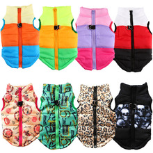 Warm Dog Clothes For Small Dog Windproof Winter Pet Dog Coat Jacket Clothes Padded Puppy Outfit Yorkies Chihuahua Winter Clothes(China)