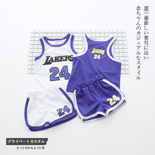 Jordan Baby Set Lakers Kids Sport Clothes Brand Boys Basketball Football Outfit Children Girls Jordan Vest Baby Set Top+Pants