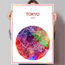 World Famous City Map Tokyo Japan Print Poster Print on Paper or Canvas Wall Sticker Bar Cafe Living Room Home Decoration
