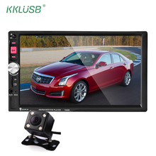7 Inch Touch Screen 7080B Car Radio 2 Din 2din In Dash Auto audio Player Stereo bluetooth USB SD MP3 Rear View Camera autoradio