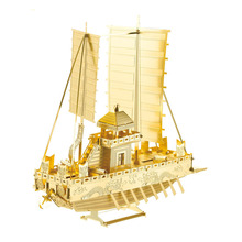 Metal puzzle toys 3D Laser Cut Steel Models - Ship for Gifts