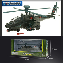 KDW AH-64D 1:64 Apache SIM HD Armed helicopters Alloy aircraft model metallic material kids toys The best gift for children