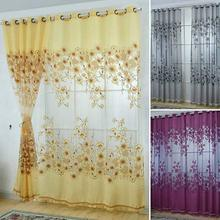 Multi-Styles Sheer Voile Curtains Beads Door Window Curtains Drape Panel or Scarf Assorted Scarf 3 Color