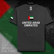 united Arab Emirates men t shirt fashion 2017 jersey nation team 100% cotton t-shirt fitness brand clothing tees country ARE UAE