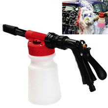 Reliable 2017 hot  2 in 1 function Car Garden Cleaning Wash Foam  Pressure Foamaster Water Soap Shampoo Sprayer