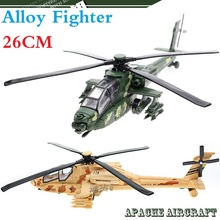 Alloy Military helicopter model,  26CM in length Apache model, DIe cast plane, Fighter