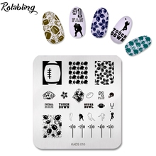 Rolabling Interesting Football Game Pattern Nail Polish Printer Manicure Decotation Stamping Stencil DIY Tools(China)