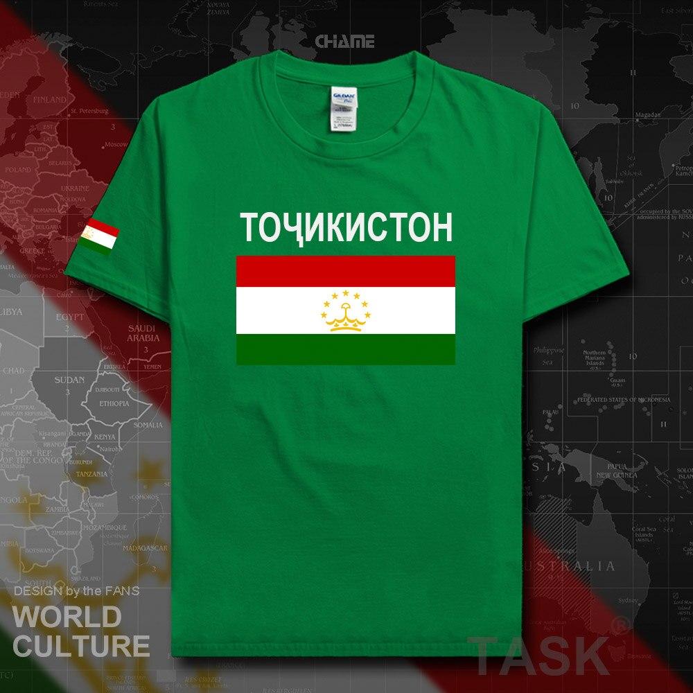 HNat_Tajikistan02_T01irishgreen