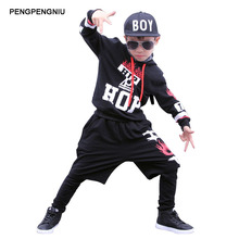 PENGPENGNIU Boys Hip Hop Outfit Kids Street Dance Costume Girls 3 Piece Clothing Set for Autumn Winter 2017 Girls Dancing Suit(China)