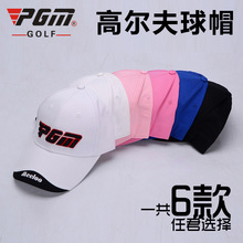 Free Shipping 2017 golf cap golf hat 57-59cm Fasion Men and Women Sun hat cap