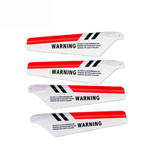 Free shipping SYMA 4pcs/set S107G RC Helicopter toys accessories S107C Main Blade Prolellers Spare Parts(China)