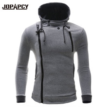Autumn New Fashion Casual Solid Men Hoodies Hooded Fleece Slim Hip Hop Street Sweatshirt Warm Zipper Men's Tracksuit MXE0333