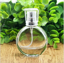 25ml Lucency Empty Glass Perfume Packaging Bottles Cosmetic Liquid Sample Sprayer Tube Atomizers Free Shipping Retail