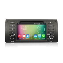 Free 8G Map 7'' HD 1024*600 Android 5.1 Quad Core Car DVD Player GPS Navigation Stereo for 2002 2003 2004 Range Rover