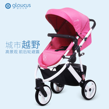 Glaucus luxury fashion baby stroller folding baby child cart shock absorbers
