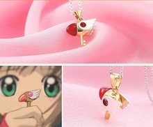 Card Captor Sakura Kinomoto Sealing Wand Key Necklace 925 sterling silver in gift box   Free shipping