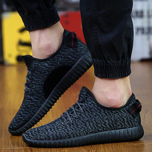 2017 New Men's Fashion Shoes Summer Zapato Casual Breathable Flat Shoes Exercise Jogging Men casual Shoes Breathable Footwear