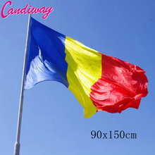 90 x 150cm Romania Flag Europe National Flag All Over The World hot sell goods Banner brass metal holes  NN056