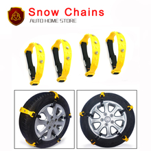 New 10pcs/lot 37x4.7cm Car Tire Snow Chains Beef Tendon VAN Wheel Tyre Anti-skid TPU Chains DHL Fast Shipping(China)