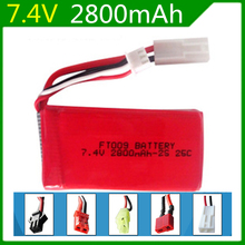 7.4V 2800mAh Lipo Battery For Huanqi 955 948 FT009 2.4G Remote Control Boat speed boat Battery Li-po battery 2S EL-2P Plug #25C