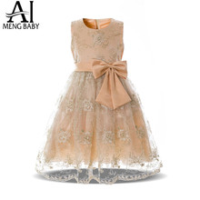 Ai Meng Baby Kids Dresses For Girls Summer Party Frock Children's Lace Dress For Girl Ceremony Toddler Fancy Champagne Prom Gown