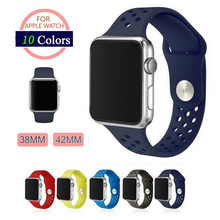 Nice Silicone sport hole strap for iwatch band For Apple Watch 42mm 38 Series 1&2&3(China)