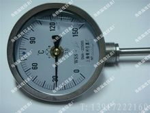 WSS-411 0-150 / double metal thermometer / stainless steel / the Milky Way instrument factory Shanghai earthquake