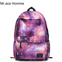 Fashion Multicolor Women Canvas Backpack Stylish Galaxy Star Universe Space Backpack For Girls School Backbag Mochila Feminina(China)