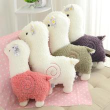 Buy Cute 35cm Cartoon Alpaca Plush Doll Toy Fabric Sheep Soft Stuffed Animal Plush Llama Yamma Birthday Gift Baby Kid Children for $13.01 in AliExpress store