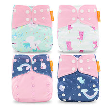 Happyflute HOt Sale OS Pocket Diaper 4pcs/set Washable &Reusable Baby Nappy New Print Adjustable Baby Diaper Cover(China)