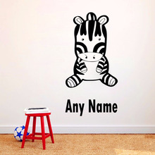 Seat Baby Zebra Cute Wall Sticker For Kids Room Removable Vinyl Animal Decals Any Name Decals Home Decor Accessories